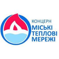 Міські теплові мережі у Запоріжжі — Комунальні служби