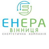 Енера у Вінниці — енергетична компанія з постачання електроенергії та природного газу — Комунальні служби