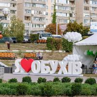 Дзеркало Обухова — новинна спільнота — Інтернет-видання