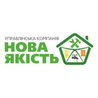 Нова Якість у Черкасах — управлінська компанія — Агенції нерухомості