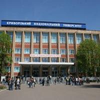 Криворізький національний університет — Освiта