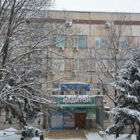 БМДЦ у Кривому Розі — медичний центр — Приватні клініки