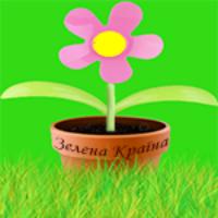 Зелена країна — садовий центр — Сад і город