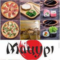 Мацурі в Рівному — ресторан — Піца і суші