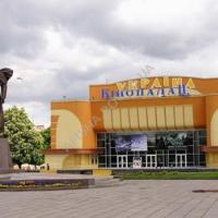 Кінотеатр Кінопалац Україна у Рівному — Кiнотеатри