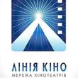 Космос в Івано-Франківську — кінотеатр