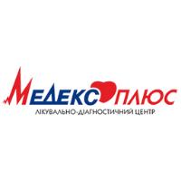 Медекс в Івано-Франківську — медичний центр — Приватні клініки