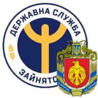 Кіровоградський обласний центр зайнятості — Міська влада