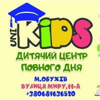 Uni Kids — дитячий садок — Школи і садочки