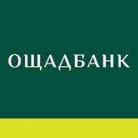 Відділення Ощадбанку на вулиці Червоноармійській — Банки та кредитні організації
