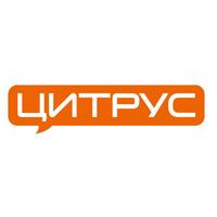 Цитрус у Краматорську — магазин електроніки — Магазини електроніки