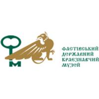 Фастівський краєзнавчий музей — Музеї
