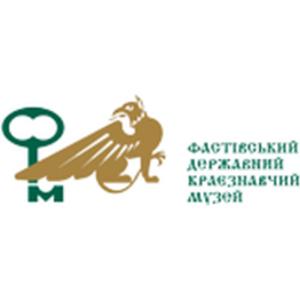 Фастівський краєзнавчий музей page