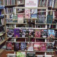 Фастівська міська бібліотека — Бібліотеки