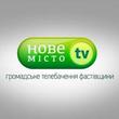 Нове Місто — телеканал