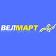 Велмарт в Ужгороді — гіпермаркет