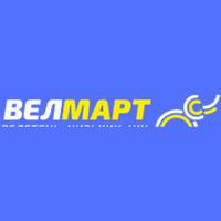 Велмарт в Ужгороді — гіпермаркет — Супермаркети