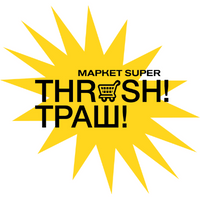 Thrash у Фастові — супермаркет — Супермаркети