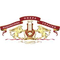 Національна опера України — Театри