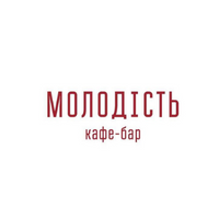 Молодість в Києві — кафе — Кафе та ресторани