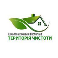 Територія чистоти — прибирання квартир й будинків — Прибирання будинків та квартир
