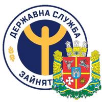Центр зайнятості в Житомирі — Міська влада