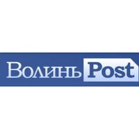 ВолиньPost — інтернет-видання — Інтернет-видання