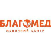Благомед у Луцьку — медичний центр — Приватні клініки