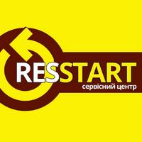 Resstart — ремонт комп'ютерів — Ремонт ПК та ноутбуків