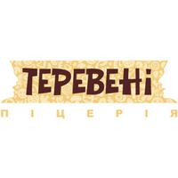 Теревені у Луцьку — піцерія — Кафе та ресторани