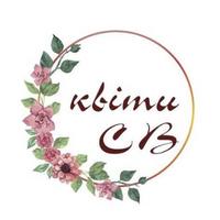 Квіти СВ — магазин — Сад і город
