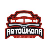 ТОВ Фастівська автошкола — Курси водіння