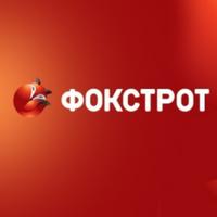 Фокстрот в Мукачево — магазин електроніки — Магазини електроніки