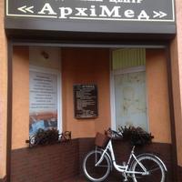Архімед в Мукачево — медичний центр — Сімейні лікарі
