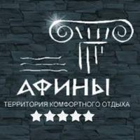 Афіни в Кам'янському — територія відпочинку — Готелі