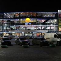 ЦУМ Кінотеатр в Кам'янському — Кiнотеатри