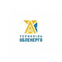 РЕМ у Тернополі — Комунальні служби