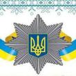 Відділення поліції 2 Обухівського районного управління поліції