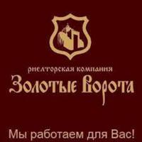 Ріелторська компанія Золоті Ворота — агентство нерухомості — Агенції нерухомості