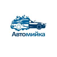 Автомийка в Богуславі — Автомийки