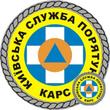 Комунальна аварійно-рятувальна служба Київська служба порятунку