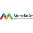 Мегабайт в Нікополі — магазин техніки